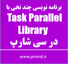 Building Multithreaded C# Applications with the Task Parallel Library