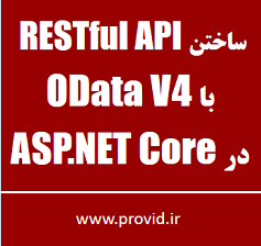 Building a Consistent RESTful API with OData V4 in ASP.NET Core