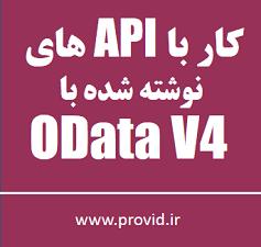 Consuming an OData v4 API