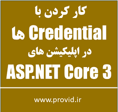 Dealing with Credentials when Securing andASP.NETCore 3 Application